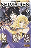 You Higuri: Seimaden 01. Carlsen Comics