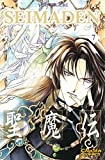 You Higuri: Seimaden 07. Carlsen Comics