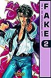 Sanami Matoh: Fake 02. Carlsen Comics