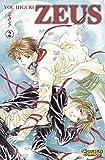 You Higuri: Zeus. (Bd. 2). Carlsen Comics