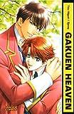 You Higuri: Gakuen Heaven. Carlsen Comics
