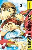 You Higuri: Gakuen Heaven 03