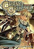 Moriyama: Chrno Crusade 05. Carlsen Comics