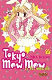 Mia Ikumi: Tokyo Mew Mew  - A la mode 02. Carlsen Comics