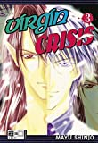 Mayu Shinjo: Virgin Crisis 03. Egmont Manga & Anime EMA, adult
