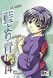 Kou Fumizuki: Ai Yori Aoshi 14. Egmont Manga & Anime EMA, adult