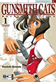Kenichi Sonoda: Gunsmith Cats Revised Edition 1. Egmont Manga & Anime EMA, adult