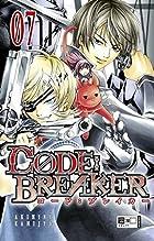 CODE:BREAKER 07 by Akimine Kamijyo