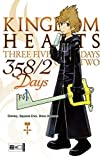 Shiro Amano: Kingdom Hearts 358/2 Days 01