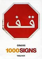 1000 Signs by Carlos Mustienes