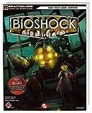 Walsh, Doug: Bioshock