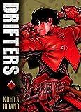 Kohta Hirano: Drifters, Bd. 1