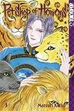 Matsuri Akino: Pet Shop of Horror 03