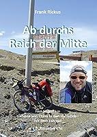 Ab durchs Reich der Mitte: Fast 10 000 km -…