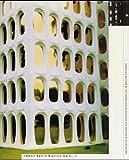 Museum Folkwang Essen: Wenn Berlin Biarritz ware--: Architektur in Bildern der Fotografischen Sammlung im Museum Folkwang (German Edition)