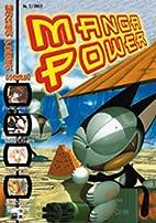 Manga Power 02