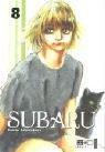 Subaru 08. by Soda Masahito