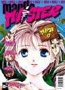 Manga Twister 01