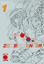 Planet Manga Next: Zombie Hunter 1 by 平井…