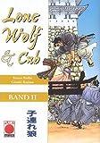 Kazuo Koike: Lone Wolf und Cub 02. Panini Comics