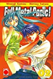Gatou, Shouji: Full Metal Panic! 02