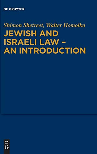 jewish-and-israeli-law-an-introduction