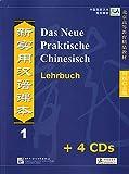 Liu Xun: Das Neue Praktische Chinesisch - Set aus Lehrbuch 1 und 4 CDs