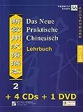 Liu Xun: Das Neue Praktische Chinesisch - Set aus Lehrbuch 2 und 4 CDs und 1 DVD