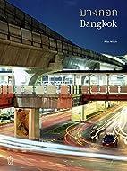 Bangkok by Jochen Muessig