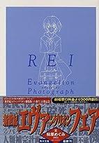 REI(レイ)―新世紀エヴァンゲリオ…