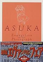 ASUKA(アスカ)―新世紀エヴァンゲ…