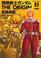 Gundam: The Origin, Volume 2 by 安彦…