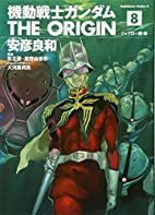 Gundam: The Origin, Volume 8 by 安彦…