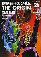 Gundam: The Origin, Volume 12 by 安彦…