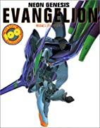 Neon Genesis EVANGELION (Shinseiki…