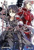 Sword Art Online (8) [Japan Import] by Reki…
