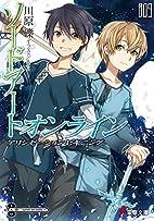 Sword Art Online (9) [Japan Import] by Reki…