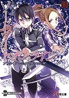 Sword Art Online (10) [Japan Import] by Reki…