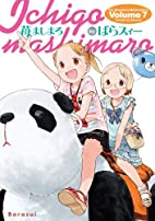 Strawberry Marshmallow, Volume 7 by…