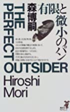 The Perfect Outsider = Yugen to bisho no pan…