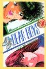 Dear Boys 02 by Hiroki Yagami