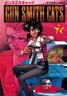 GUN SMITH CATS 7 (Afternoon KC) (1996) ISBN:…