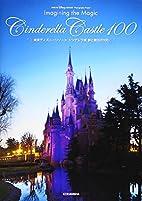 Tokyo Disney RESORT. Photography Project…