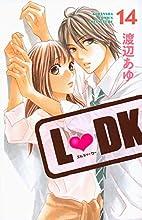 L♥DK, Vol. 14 by Ayu Watanabe