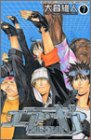 Air Gear, Volume 7 by Oh! great