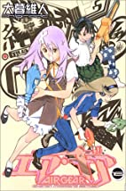 Air Gear, Volume 16 by Oh! great
