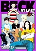 BECK AT LAST Volume33 1/3…