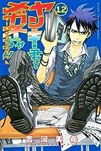 Yankee-kun to Megane-chan Vol. 12 by MIKI…