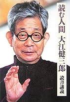 Man reading (2007) ISBN: 4087748650…