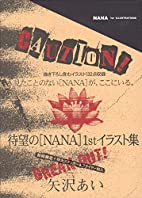 NANA 1st Illustrations by Ai Yazawa